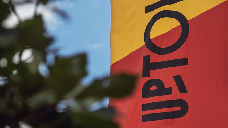 Uptown Banner